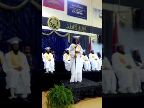 Maya Martin, Mu'Alim - 2017 Commencement Speech - W.D. Mohammed Schools of Atlanta