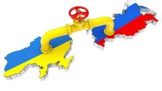 Эксперт рассказал, чем закончится газовый суд Украины и России