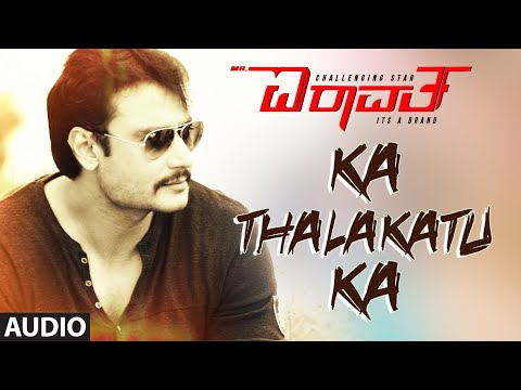 Ka Thalakatu Ka Full Song (Audio) || Mr. Airavata || Darshan Thoogudeep, Urvashi Rautela