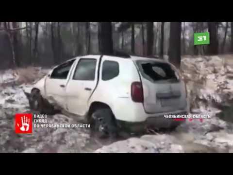 Смертельное ДТП под Челябинском (30.11.2019г) Фура и Рено - дастер