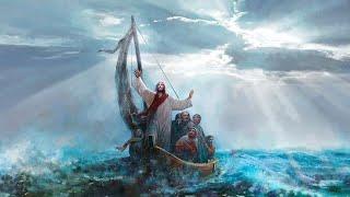 Евангелие от Марка 4:35-41