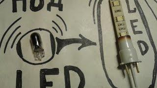 Как сделать светодиодную габаритную лампу за 5мин.(Смотрите как дешево и быстро сделать светодиодную габаритную лампу своими руками из подручных материалов., 2015-12-16T05:13:16.000Z)