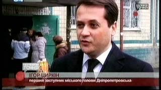 34 канал 2012 04 19 203000 Болевая точка Цыркин общага на Свердлова