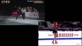 THE ICE 小塚崇彦「鐘」と浅田真央「鐘」(World 2010 FS)のステップ、...