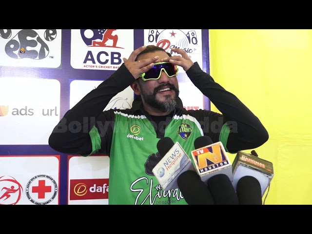 TV Actors All Geared Up For Actors Cricket Bash Season 2  PART 2