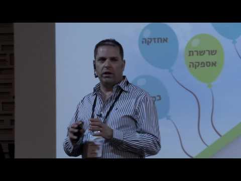 """הרצאת מר זוהר בנור - מנכ""""ל Lean Israel - בכנס מנהיגות ומצוינות ארגונית"""