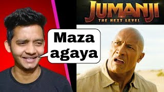 Jumanji the next level trailer review and release date analysis: mushkil hai | Hindi