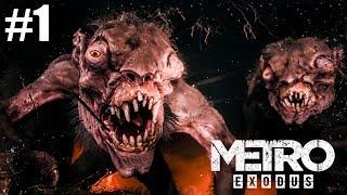ХИТРЫЙ АРТЁМКА! ► Metro Exodus Прохождение #1 ► Прохождение игры Метро Исход