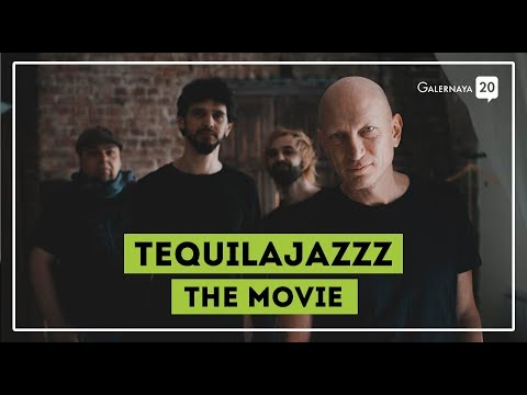 Tequilajazzz  The movie