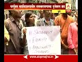 Pune : Fergusson college students reacting after they were opposed to worship god in colle