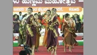 Nimbiya Banada Myagala Kannada Song