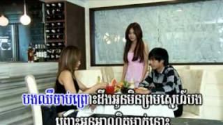 [MV] Mun bong skoil ke oun nov ena by Chay Virakyuth