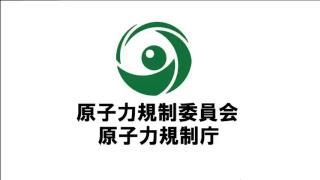 第13回東海再処理施設等安全監視チーム(平成29年07月28日) thumbnail
