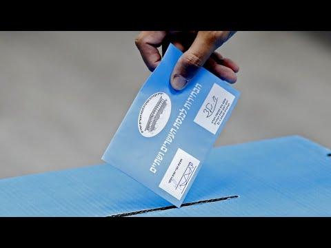 الانتخابات الإسرائيلية: نتائج متقاربة لنتانياهو وغانتس وفق استطلاعات الرأي بعد إغلاق الصناديق  - نشر قبل 3 ساعة