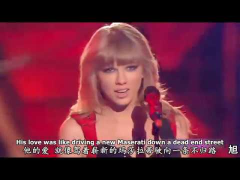 Taylor Swift -Red 2013 (LYRICS)
