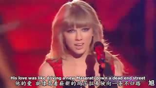 Taylor Swift Red 2013 LYRICS