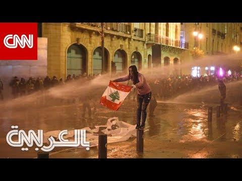 لماذا تستمر مظاهرات لبنان رغم تشكيل حكومة جديدة؟  - نشر قبل 2 ساعة