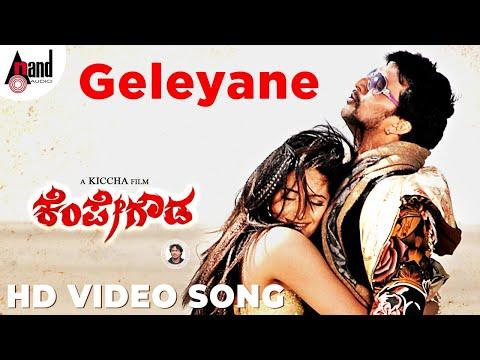 Kempegowda | Geleyane | Kiccha Sudeep | Ragini Dwivedi | Arjun Janya | Kannada Songs