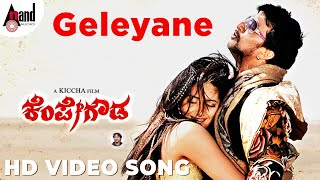 Download Hindi Video Songs - Kempegowda | Geleyane | Kiccha Sudeep | Ragini Dwivedi | Arjun Janya | Kannada Songs