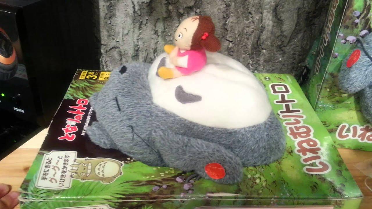 JapanForever In diretta dal Giappone - Gadget Totoro