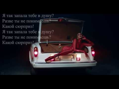 MARUV - To Be Mine / перевод песни на русский