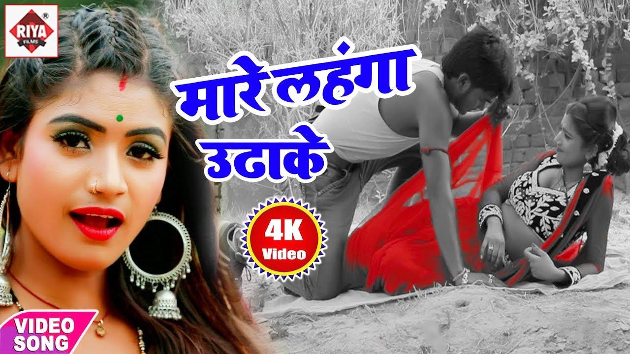 Bajrangi Bhai Yadav का यह फारूक हिट रोमैंटिक Video गीत जरूर देखे #Mare Langha Utha Ke 2019