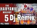 The Haryanvi Mashup 5 Hard Bass Remix Dj Akash 9050750733