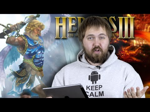 Heroes of Might & Magic 3 HD для iPad!