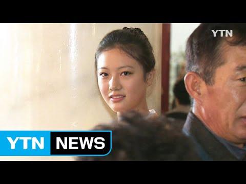 남측 카메라 사로잡은 북한의 미녀 접대원 / YTN #1