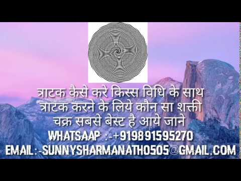 how to activate third eye chakra in hindi