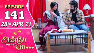 Anbe Vaa Serial | Episode 141 | 28th Apr 2021 | Virat | Delna Davis | Saregama TV Shows Tamil