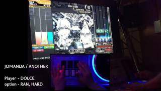 [手元付き] JOMANDA (A) / played by DOLCE. / beatmania IIDX22 PENDUAL