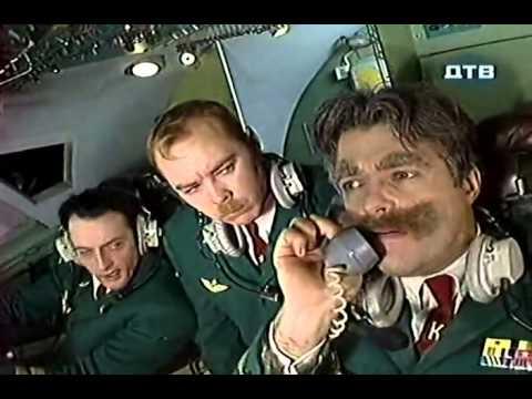 Літак з евакуйованими з Уханя літає колами в повітряному просторі України - Цензор.НЕТ 7939