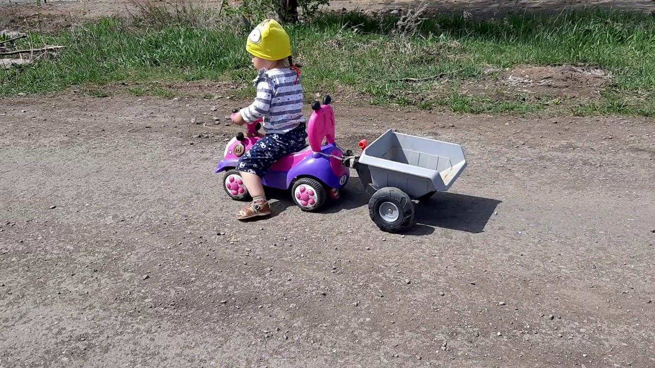 Машинка для малышей с прицепом - YouTube