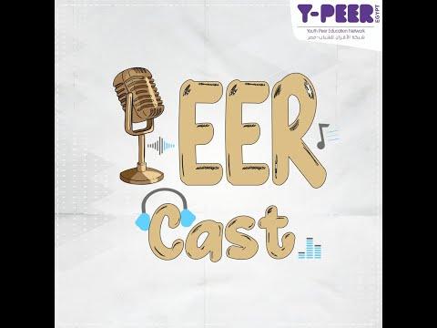 Peer Cast - Season 2, Episode 1
