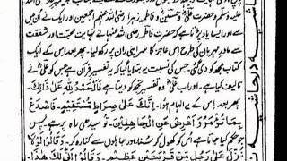 Did Hadhrat Mirza Ghulam Ahmad of Qadian (as) disgrace the status of Hadhrat Fatima (ra)_.flv