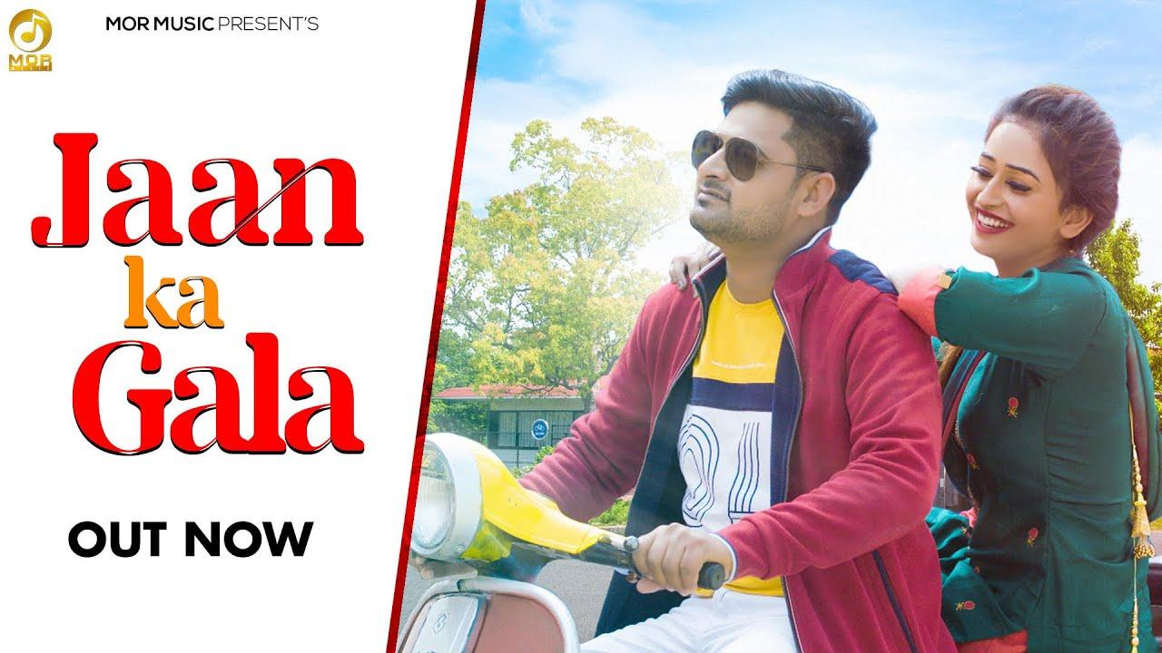Jaan Ka Gala    PK Rajli ,Saina    Raju Punjabi    New Haryanvi Song 2021    Mor Music