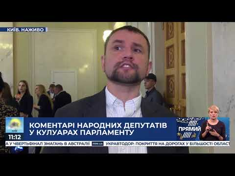 Зеленський відправить Кабмін у відставку в жертву своєї неефективності - нардеп