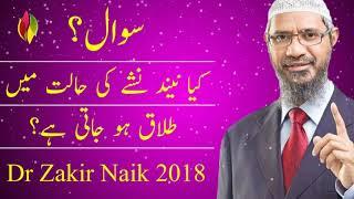 Divorce In Islam In Urdu By Dr Zakir Naik