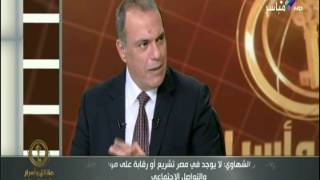 اللواء تامر الشهاوي : قرار إنشاء المجلس الأعلى لأمن المعلومات لم يحقق المطلوب منه