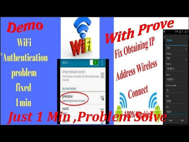 wifi password authentication problem