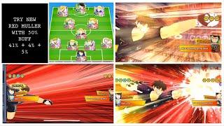 PVP TRY NEW RED MULLER - Captain Tsubasa Dream Team