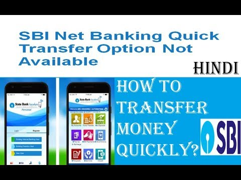 SBI Net Banking Quick Transfer Option Not Available II how to transfer money Quickly?(Hindi)