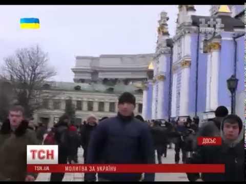 Патріарх Філарет провів літургію в пам'ять про загиблих активістів Євромайдана
