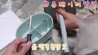 뷰레이터닷컴 기린 탁상거울 미니 화장대