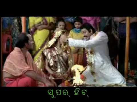 Priya o priya(143)
