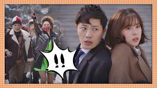 [엔딩] 대격돌 한복판에 끼인 진구(JINGOO)-서은수(Seo Eun Su), 우리 어떡해요ㅠㅠ 리갈하이(Legal High) 6회