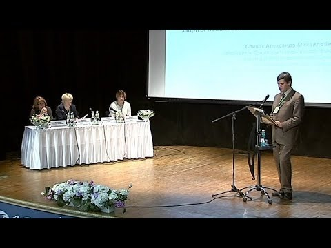 В Сургуте обсуждают современные методы социального сопровождения семей