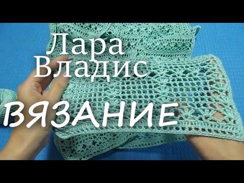 Схемы вязания крючком ажурных узоров для платьев из японских журналов