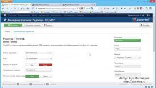 Заполняем раздел Видеоуроки — создание сайта на Joomla 3